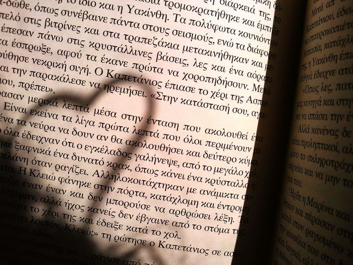 Love Reading Books Searching For Inspiration Searching For Meaning Searching For Myself A Heart Is Shaped By my curles while reading in a bus towards my best friend's daughter baptise.....soon I will be a godmother.... <3 <3 <3 <3 <3 Love Love Is In The Air Love Without Boundaries Feel The Journey 43 Golden Moments Its All Greek To Me Natural Light Portrait Capture The Moment Showcase June Family Tranquility The OO Mission The Mix Up From My Point Of View Fine Art Photography On The Way Heart Home Is Where The Art Is Colour Of Life
