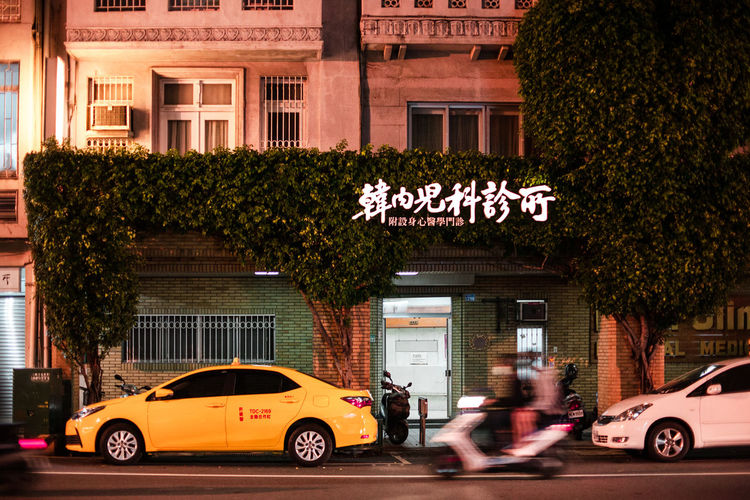 City Yellow Taxi Land Vehicle Car Communication Architecture Building Exterior Built Structure Signboard Street Art Text