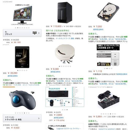 楽天イーグルス並にオフシーズン大補強。みたいな感じで年末買い物。5年ぶりにデスクトップパソコン購入。周辺機器やディスプレイも新調。これで写真編集が効率化を図れる。\(^o^)/ #写真撮る人 #写真販売中 #ナナオのディスプレイ #eizo #gateway #zenpad #東芝内蔵ハードディスク Zenpad Business Label Technology No People Gateway