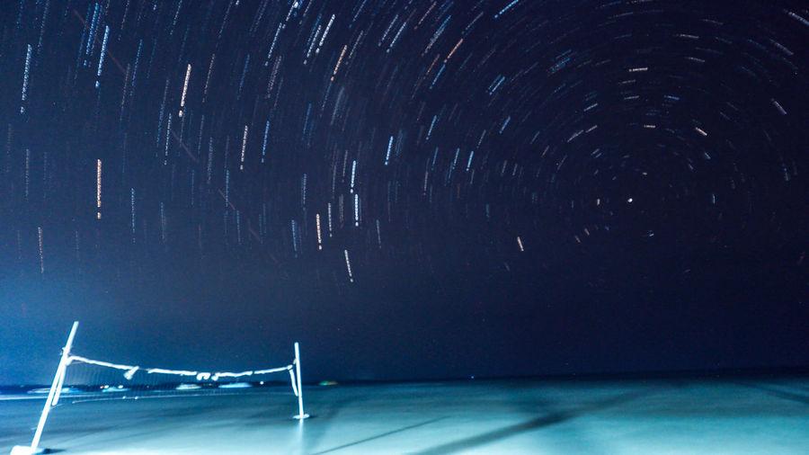 Star Trail Star