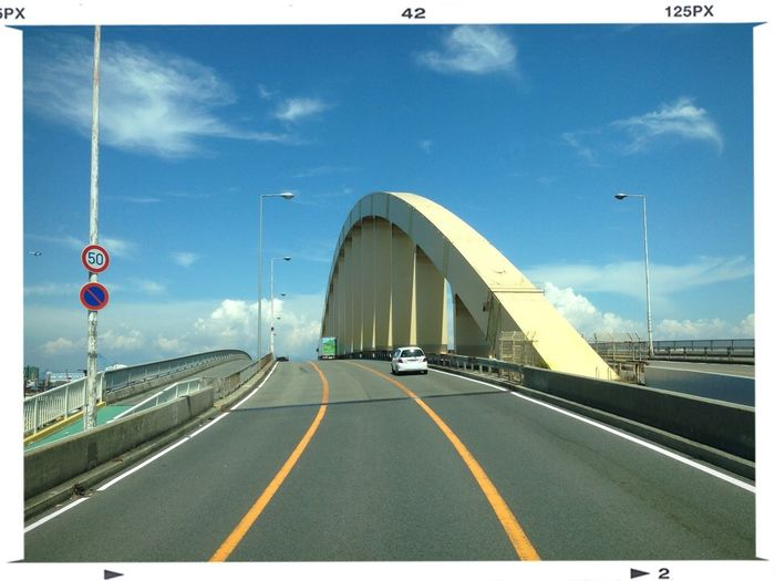 Photo View Bridge Sun