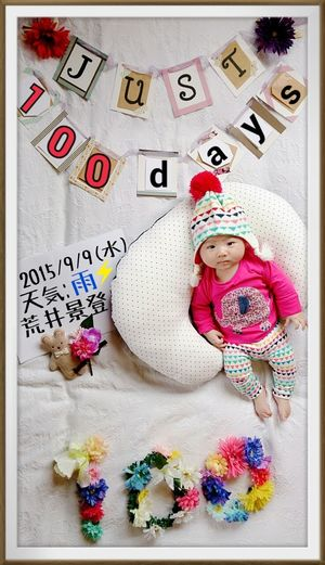 2015年9月9日 100days Baby Boy My Baby Baby ❤ 生後100日目 息子 景登 Eito Love