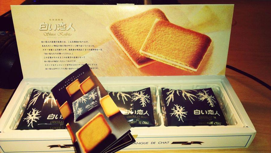 北海道からのお土産。これはすごく美味しい(*´▽`*) お土産 Hokkaido,Japan