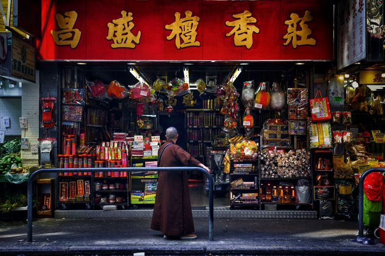 Buddhiam Style Nostalgia Monk  Buddhism Buddhism Culture Hong Kong Vintage Style Old Street Architecture Hong Kong Architecture Urban City Supermarket Business Store Retail  Market Business Finance And Industry Consumerism Street Chinese Lantern Traditional Festival Retail Display