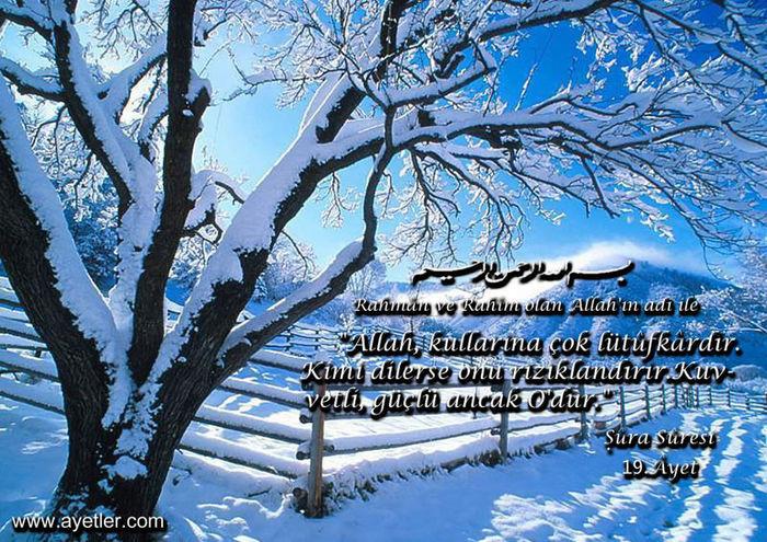 Allah Allahuakhbar!!!...... Photography