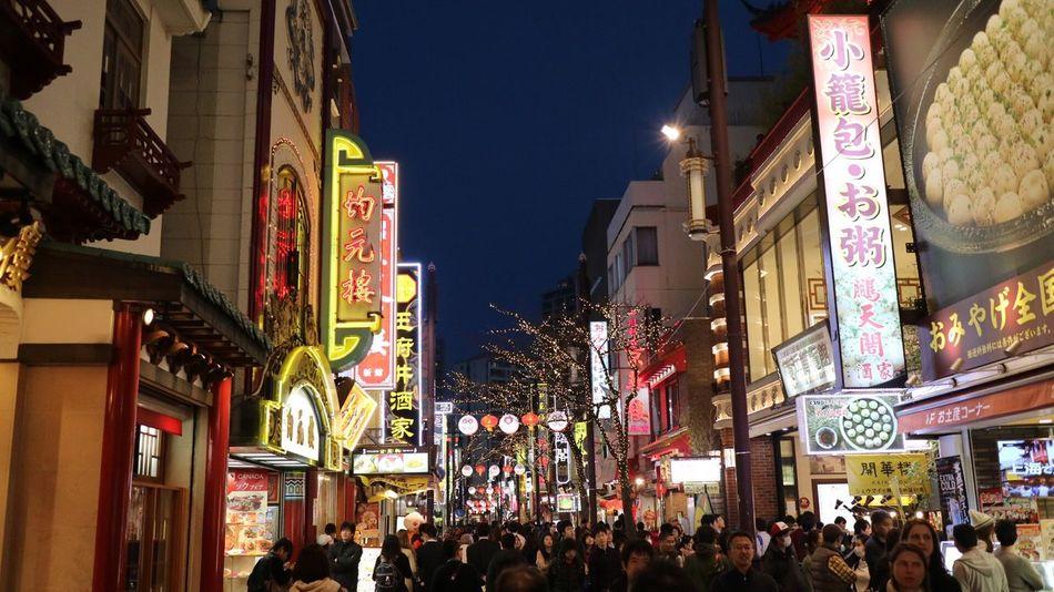 Yokohama Holiday Kanagawa Japan 中華街 Chinatown Taking Photos Enjoying Life Street Winter Night Nightphotography Stroll Canonphotography Canon Eos M3 Streetphotography Canon EOS EyeEm