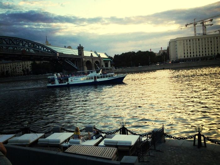 Moscow Chil Out Riverside River View Evening Summer