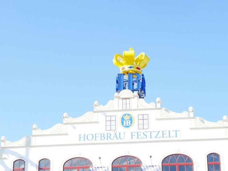 Wiesnzelt. Zelt Oktoberfest Wiesn Wiesn2016 Hofbräuhaus