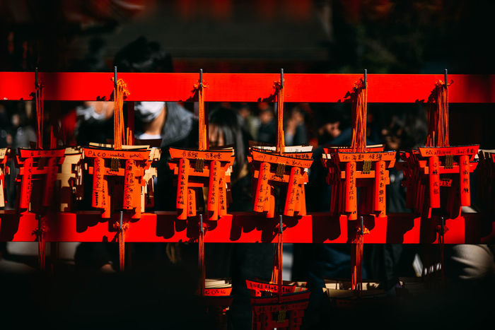Close-up Focus On Foreground In A Row Machiya Night No People Outdoors Red Selective Focus Shinto Torii Gate