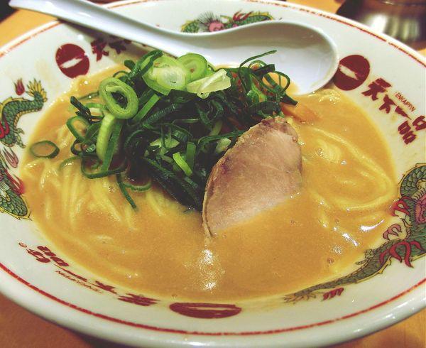 年に1回ぐらい食べたくなります。 Ramen Noodles Food Foodporn Food Photography Japanese Food Yummy Noodle Delicious