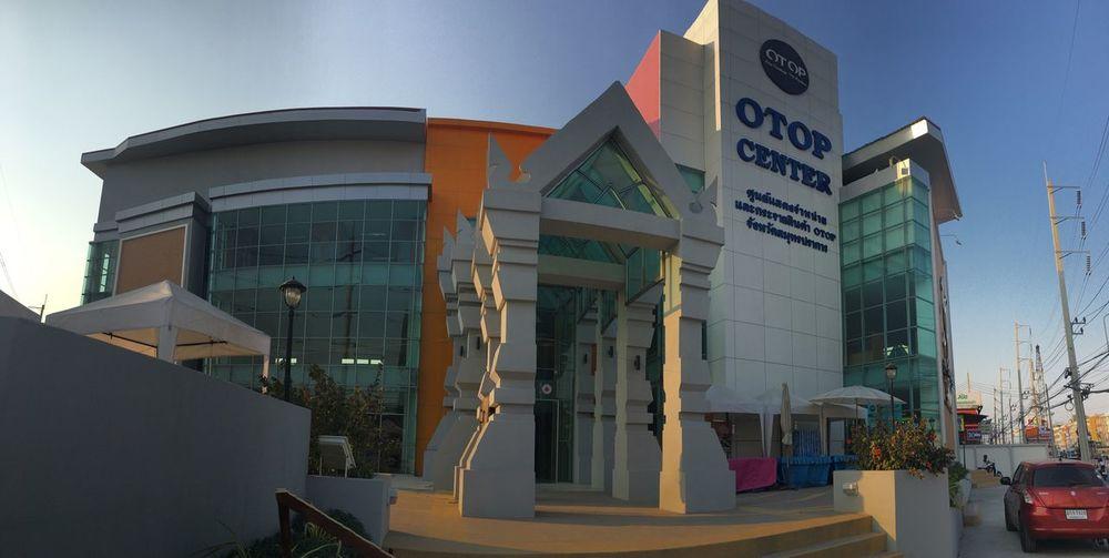 Otopcenter Samut Prakan Check This Out Thai Souvenir Souvenir Thailand
