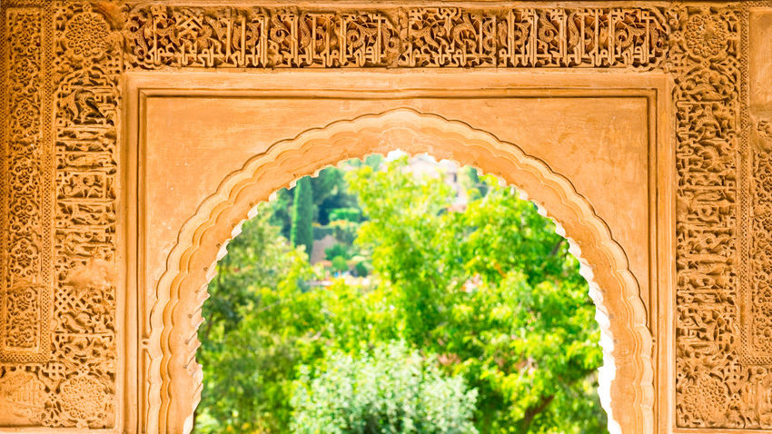 Arch in the Alhambra Palace. Granada, Spain Alhambra (Granada) Alhambra De Granada  Arched Doorway Architecture Granada Granada, Spain Moorish Architecture SPAIN Sunlight Sunny Alhambra Arabic Arabic Style Arch Arched Arched Windows Architecture Built Structure Cultures Moorish No People Ornate Pattern Sunny Day Travel Destinations