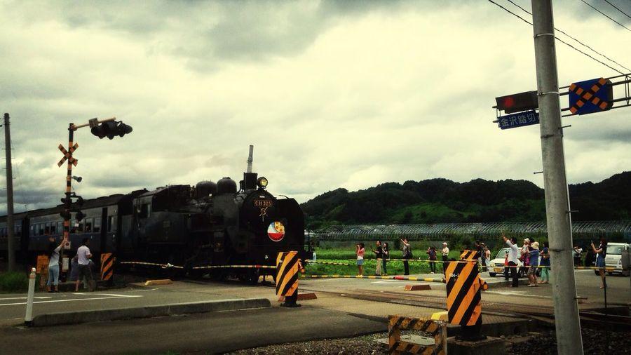 しゅぽぽ Railway