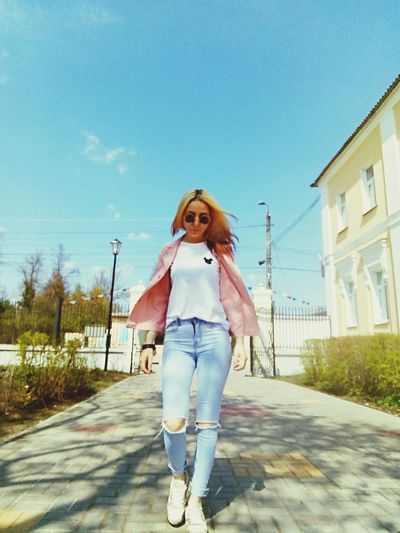 Summertime Sky Young Women Blond Hair Park Walking Street Fashion Denimjeans Glasses