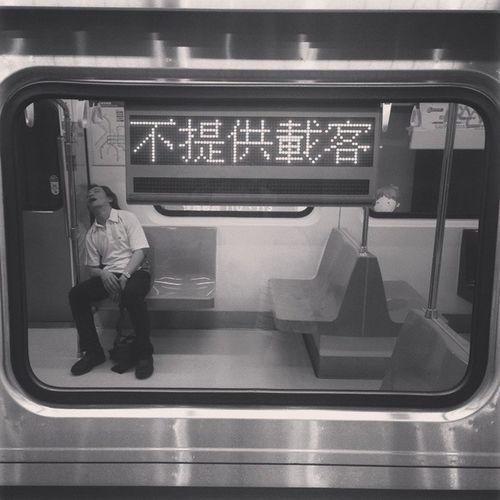 終點站的末班車悲歌. 不提供載客