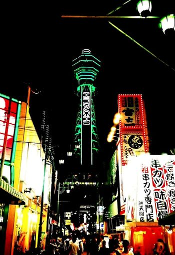 Tower Illuminated Night Neon Travel Destinations City Life Outdoors City Building Exterior Nightlife Architecture People