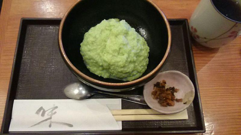 ずんだ餅 仙台 Sendai Yummy