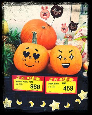 好的,萬聖節快到了~ Pumpkin Halloween