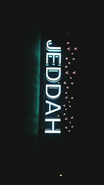 #Jeddah #Neon #lights #ByMe #lovecity KSA