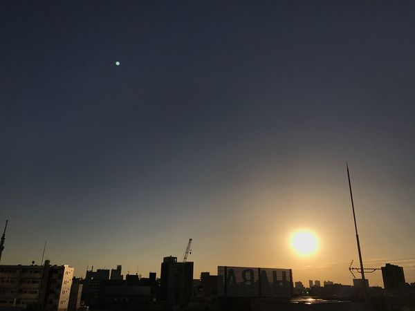 I feel good this morning. Building Exterior City Architecture Built Structure No People EyeEm Sky Outdoors Silhouette Modern Skyscraper Day City Sun Blue Sky Night Nature Sunshine