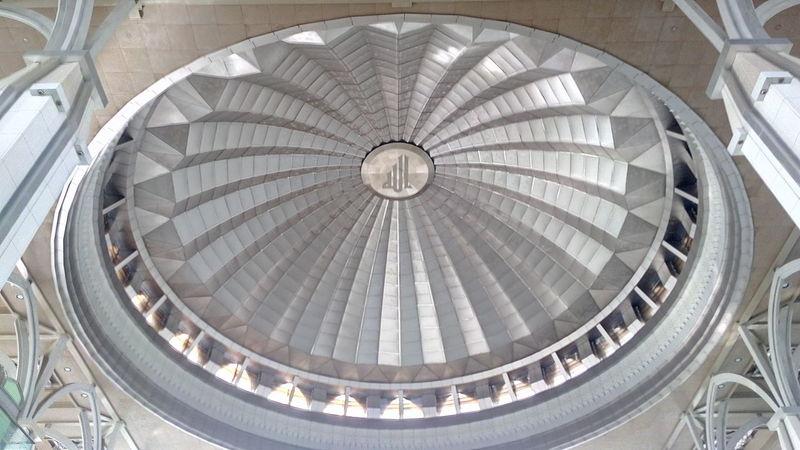 Architecture Built Structure Dome Travel Destinations No People Concentric Indoors  Day Muslim Muslim Architecture Kubah Malaysia Putrajaya Allah Mosque Islamic Art Khat
