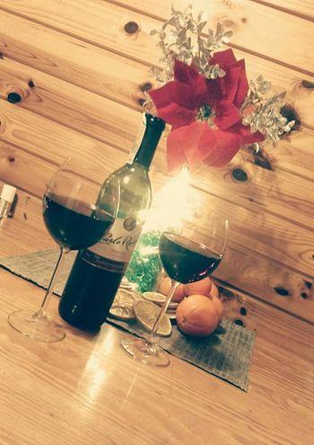 Czas Z Kolżanką Wine Wine Bottle Friday Evening Wineglass Alcohol Before Christmas Low Battery 😍😌😊