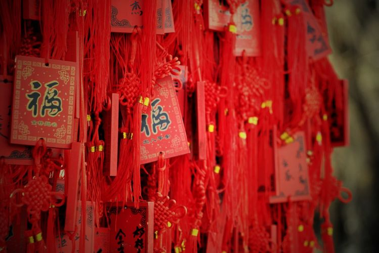 BEIJING北京CHINA中国BEAUTY Beauty Of China Lucky Red Belif Chinese New Year Communication Cultures Hanging Luck No People Oriental Oriental Style Place Of Worship Red Religion Shrine Spirituality Text