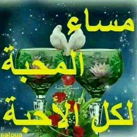 Good Luck For All.