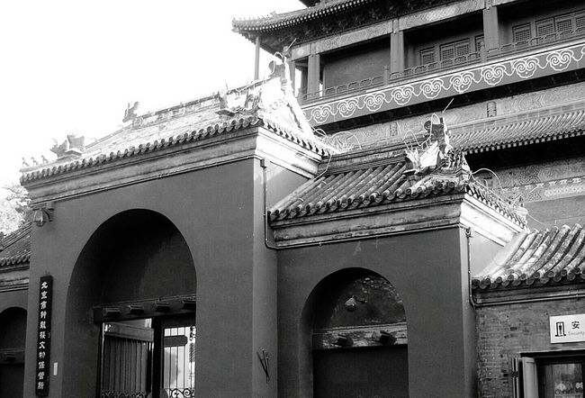Chinese Heritage. China Chinese History Chinese Architecture China Culture China Beauty