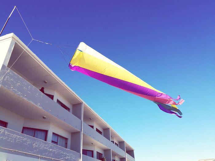 Kite Sky Building