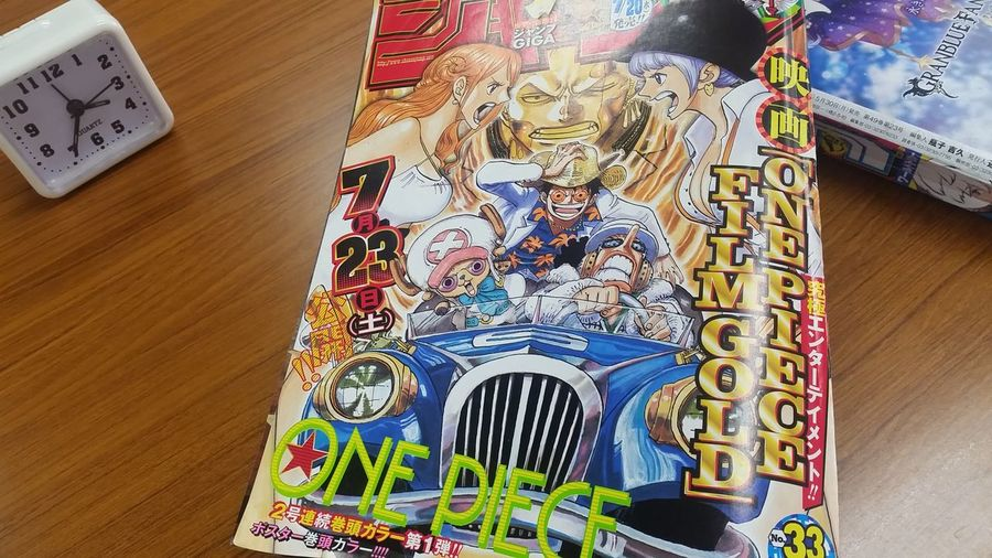 ONE PIECE FILM GOLD One Piece ジャンプ Comic Japan