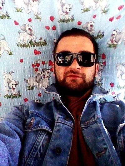 Relaxing Kutaisi That's Me Sunshine IFeelgood Deisadze