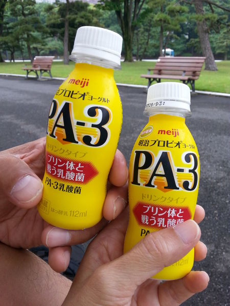 Cheers Human Body Part Human Hand Yellow People Day Close-up Outdoors Togetherness Tree Adult Travel Photography My Travel In Japan EyeEmNewHere The Week On EyeEm Drinks And Bottles Park Life