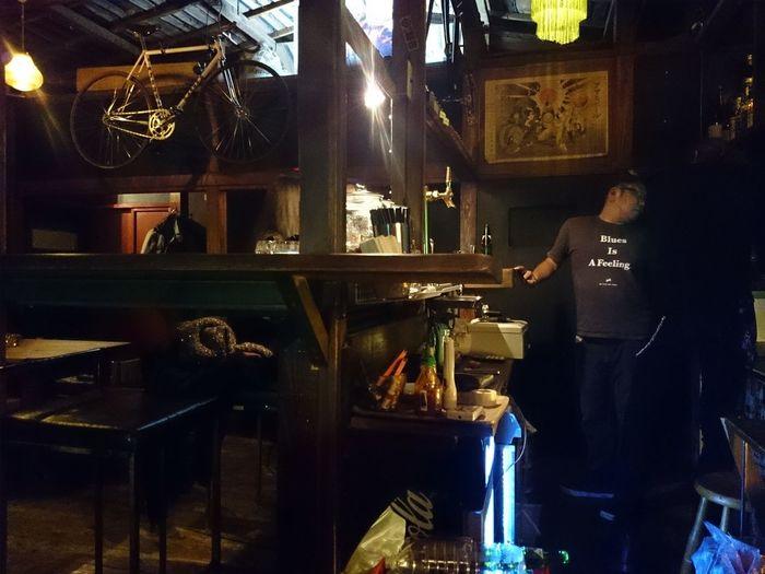 New Fav Bar