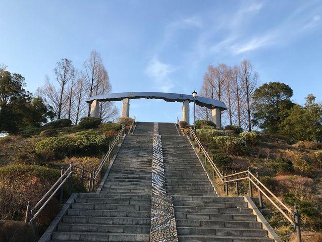 Annakaharuna Minorigaoka Gunma Japan