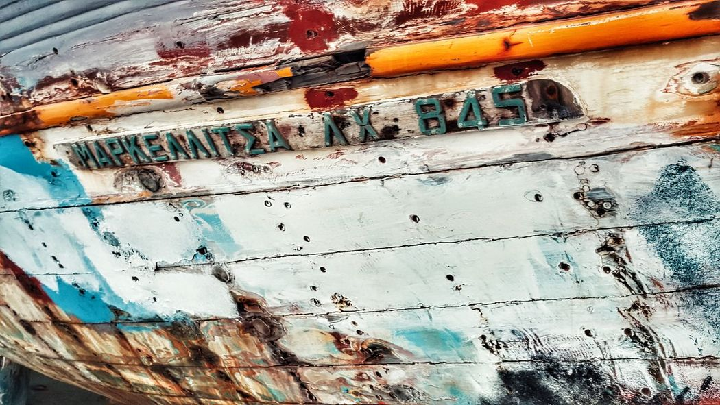 Fishing Boat Extreme Close Up Colorful Textures And Surfaces Vivid Colours  Wooden Boat Cropped Rusty Things Wood - Material Rusty Wood Deterioration Close-up Fishing Boats Grunge It Up GrungeStyle StillLifePhotography From My Point Of View Color Explosion Malephotographerofthemonth Vivid Colours  Still Life EyeEm Best Edits Full Frame