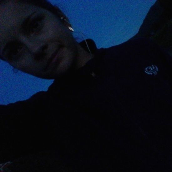 гуляла вечер