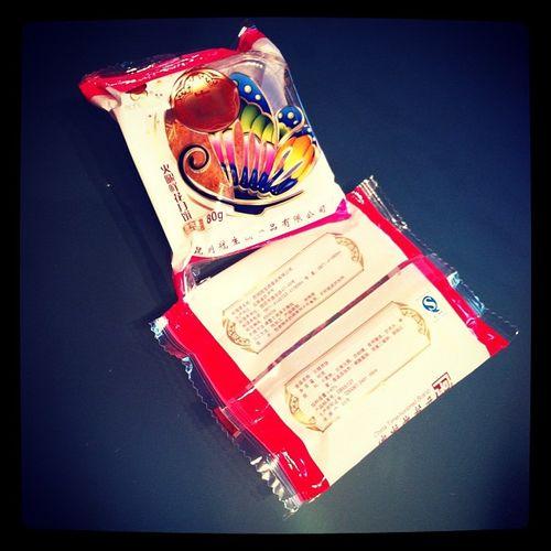 Chinesisch sollte man können! #mondkuchen Food Essen Kuchen Cake Gift China Mooncake Mondkuchen Valuedgift Valued