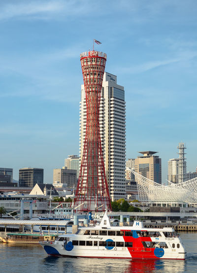 Architecture Built Structure City City Ferry Harbor Harbor Kobe Port Tower Kobe-shi,Japan Nautical Vessel Port Sky Sunset Tower Water Reflections Waterfront