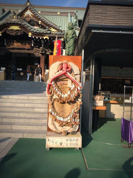 大きなわらじ👣 Foot Sandal Traditional Beautiful God Is Great. Big Foot Was Here...maybe. Retail  For Sale Market Store Day Outdoors No People