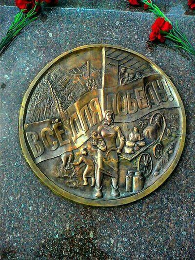 70 лет победы Dmitrov Памятник воинской славы памятник в моем городе Walking Around Memory Ritrovi