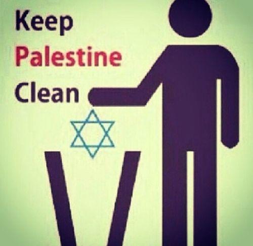 I Hate Israel SAVE GAZA Palestaine Israel