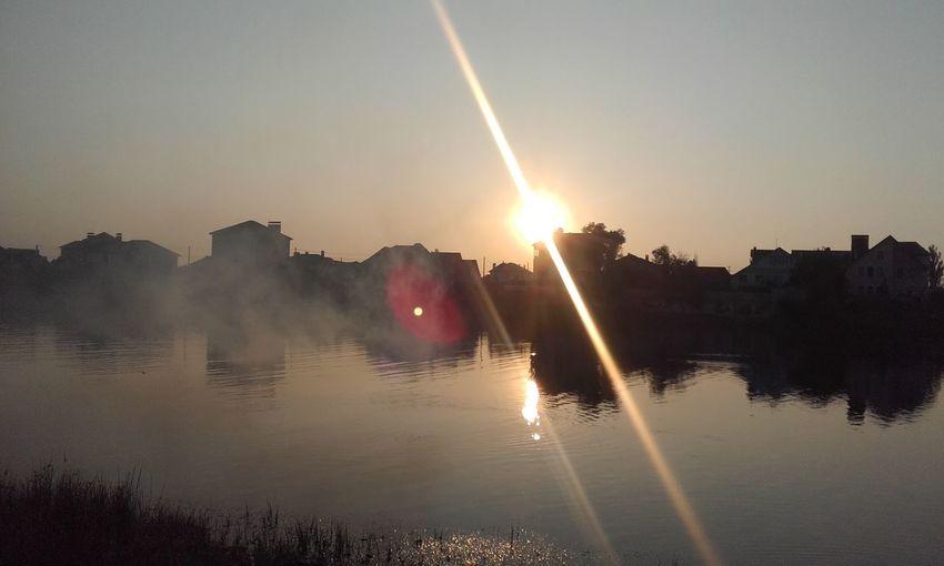 Sun Orange River