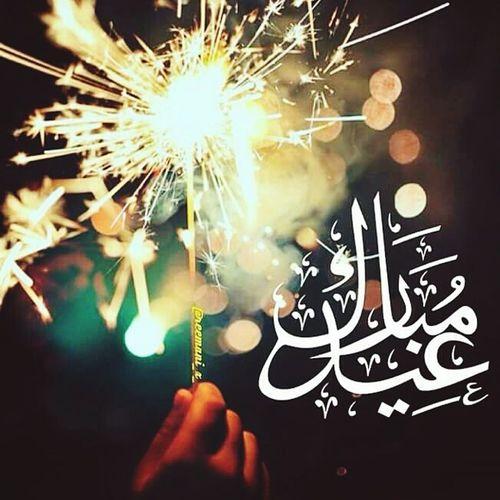 Happy Eid Mubarak Ramadan End 😦 So Happy $$$$$$$lot Of Cash
