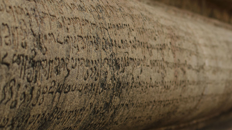 Writings on the wall. History Southindia Text Selective Focus Carvings Temple Monument Non-western Script Inscription Lostintranslation