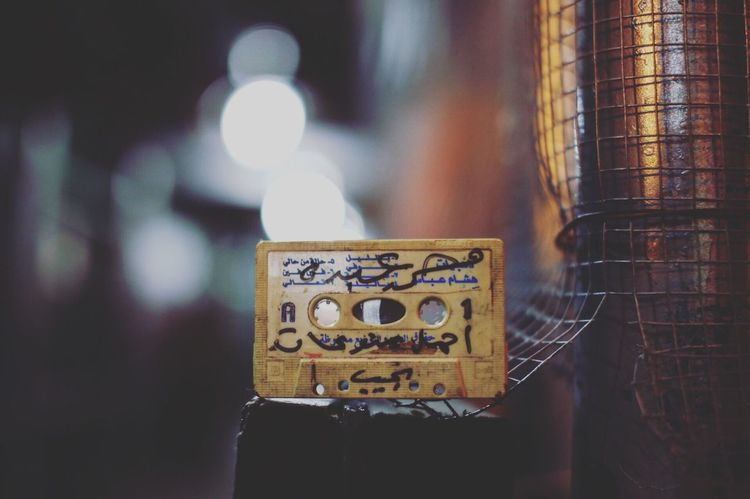 Music Tape Vintage Photo HipHop HipHopStyle Hiphopmusic DOPE Jazz Fineart
