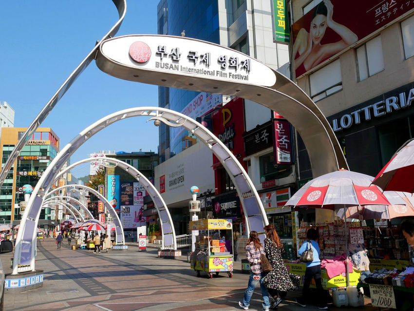 Busan International Film Festival (BIFF) Square having been remade into a cultural tourist attraction promoting the advancement of Korea's film industry. ASIA Film Industry Korea MOVIE Market Square Tourist Tourist Attraction  Biff Busan Busan International Film Festival Cultural Downtown District Festival Nampo Dong Street
