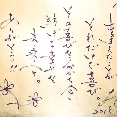 コトノハ ともだち 大切な友人が書いた言葉。凹んでる私のために一緒に過ごしてくれた時間に感謝😌