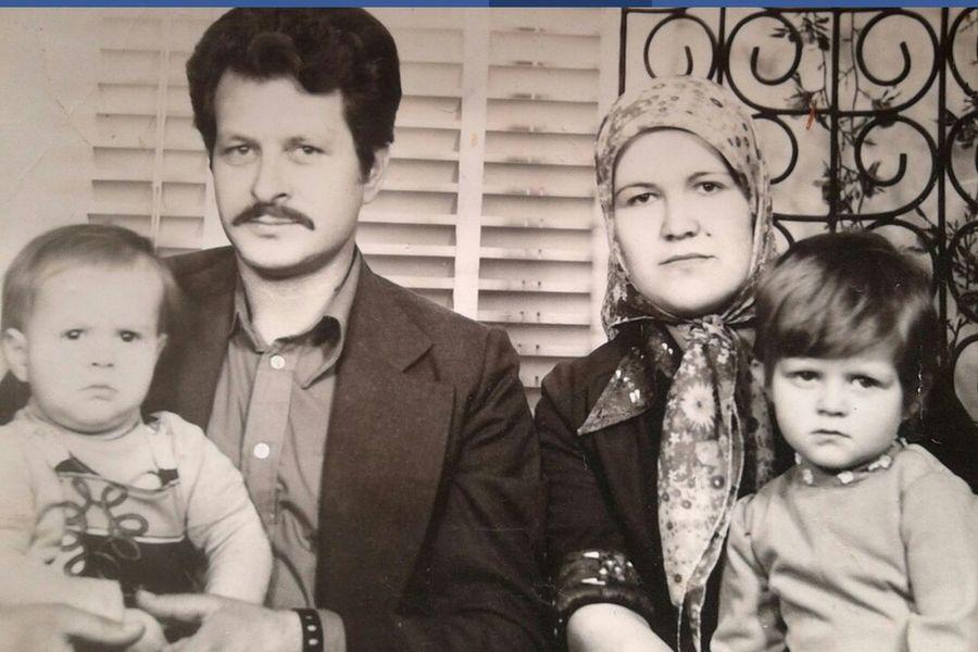 Annem Babam Kardeşim 1977 Love My Family ❤ I Love My Family