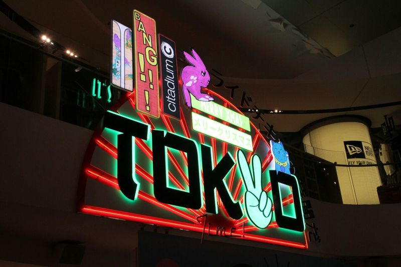 Citadium Store Lights Tokyo